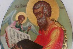 Церковь вспоминает святого апостола и евангелиста Матфея