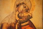 Церковь чтит память иконы Божией Матери «Взыграние»