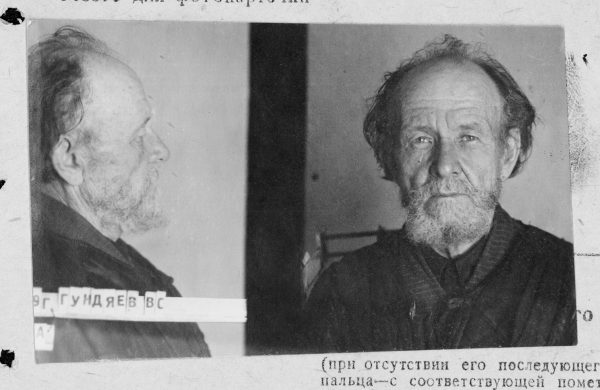 Василий Степанович Гундяев. Тюремная фотография. 1929 г.