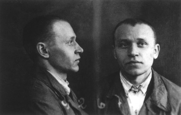Михаил Васильевич Гундяев. Тюремная фотография. 1934 г.