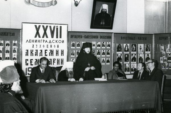 Торжественный акт, посвященный 27-летию Ленинградской духовной академии. 1973 год.