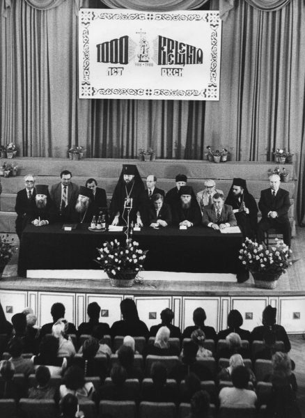 Празднование 1000-летия Крещения Руси в Смоленской епархии. 1988 г.