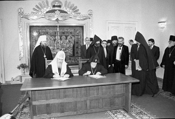 Встреча с Католикосом всех армян Вазгеном. Москва, 21 января 1993 г.