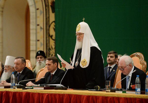 В Москве открывается XX Всемирный русский народный собор