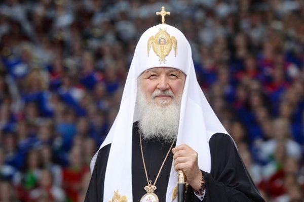 Поздравляем Патриарха