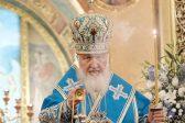 В преддверии 70-летия Патриарха Кирилла вышли в свет три его книги