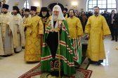 Патриарх освятил храм Всех святых в Гусеве Калининградской области