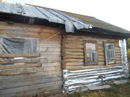 Старый дом. Фото: proufu.ru