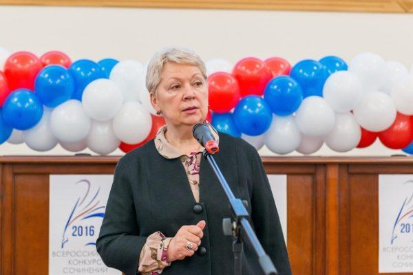 Ольга Васильева: Талантливая молодежь должна оставаться в регионах