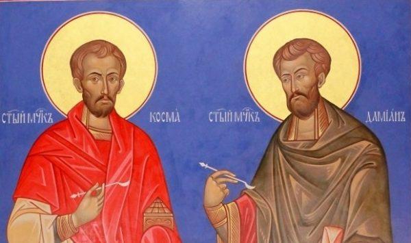 Церковь вспоминает святых мучеников Косму и Дамиана