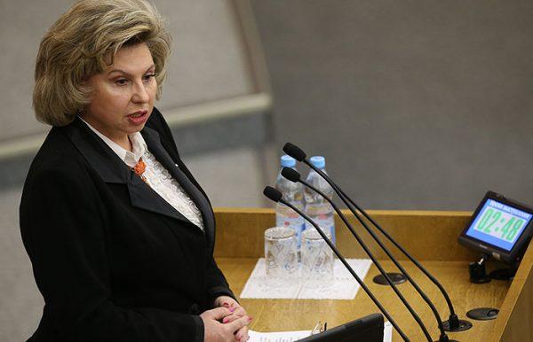 Омбудсмен: Закон о «российской нации» должен быть вынесен на референдум
