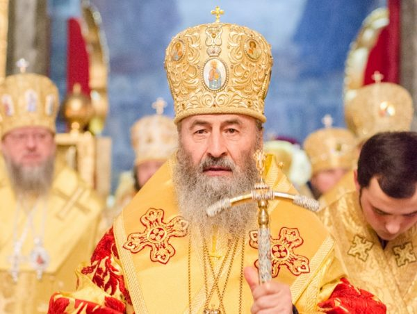 Митрополит Киевский и всея Украины Онуфрий обратился к Петру Порошенко