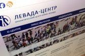 Суд подтвердил включение «Левада-центра» в список «иностранных агентов»