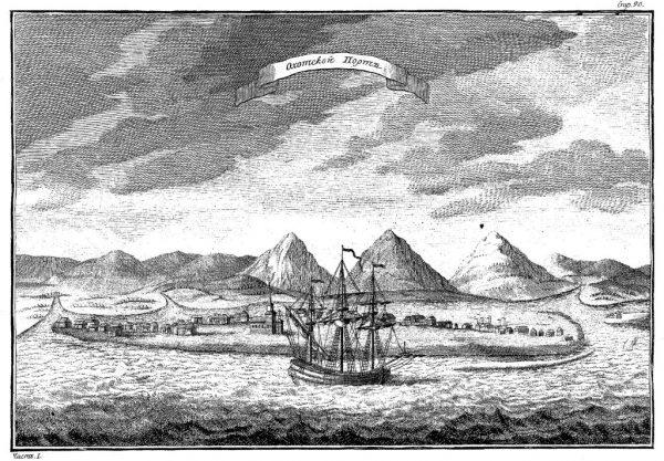 Охотский порт. Гравюра с рисунка И.Х. Беркана 1740–1744.
