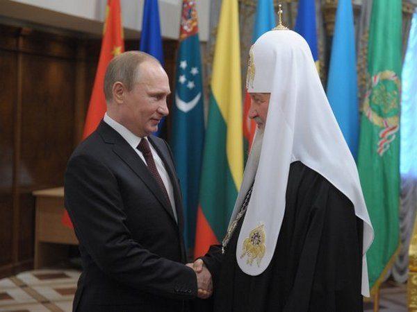 Патриарха Кирилла наградили орденом кюбилею