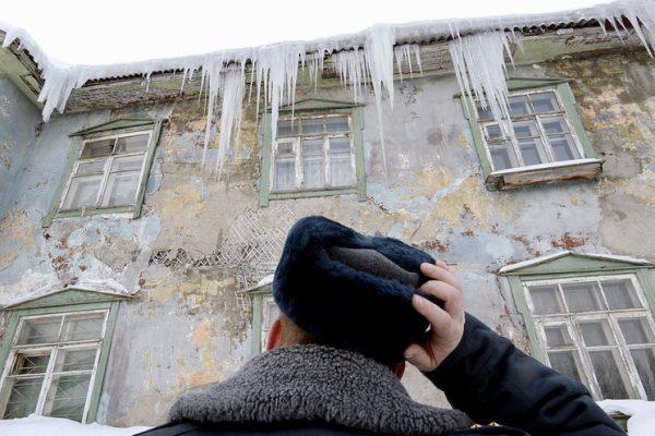 Фото: ТАСС / Лев Федосеев