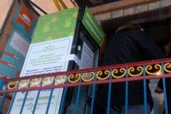 Роспотребнадзор закрыл первый в России общественный холодильник