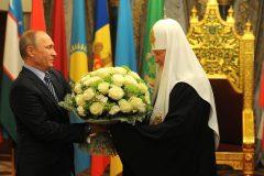 Путин и Медведев поздравили патриарха Кирилла с юбилеем