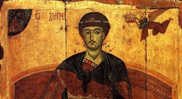 Церковь вспоминает святого великомученика Димитрия Солунского