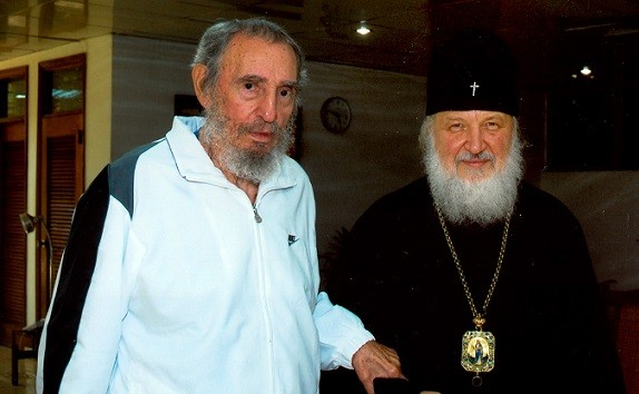 Главы государств выразили соболезнования всвязи сосмертью Фиделя Кастро