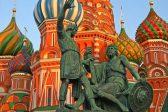 Половина россиян запомнила, какой праздник отмечается 4 ноября