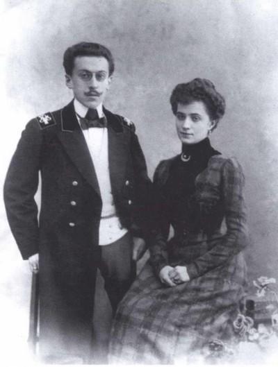 Сергей Михайлович Лихачев и Вера Семеновна Коняева после свадьбы. Начало 1900-х гг.