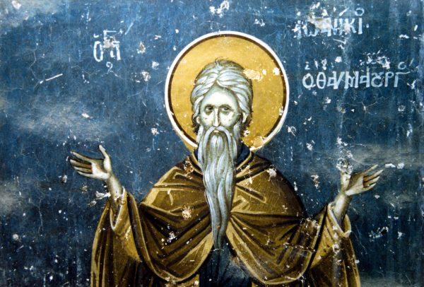 Церковь вспоминает преподобного Иоанникия Великого