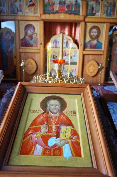 Икона священномученика Сергия Увицкого в Покровском соборе