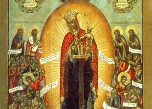 Церковь чтит память иконы Божией Матери «Всех скорбящих Радость»