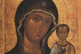 Церковь чтит память Казанской иконы Божией Матери