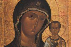 Церковь чтит память Казанской иконы Божией Матери в 2017 году — 4 ноября