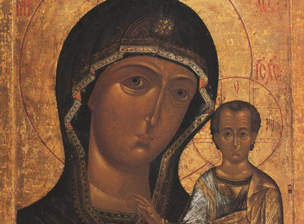Патриарх Кирилл провел литургию вчесть Казанской иконы Божией Матери