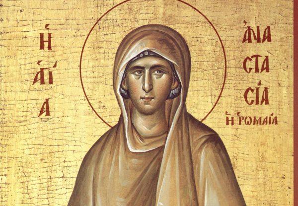 Церковь чтит память преподобномученицы Анастасии Римляныни