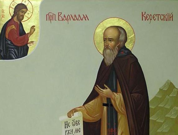 Святой Варламий Керетский