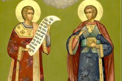 Церковь вспоминает святых мучеников Маркиана и Мартирия