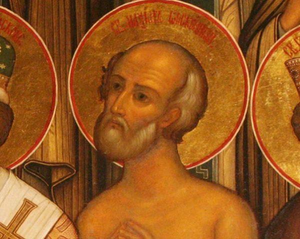 Церковь вспоминает блаженного Максима Московского