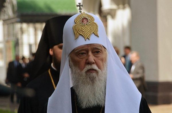 Верующие Украинской Церкви ответили непризнанному патриарху Филарету
