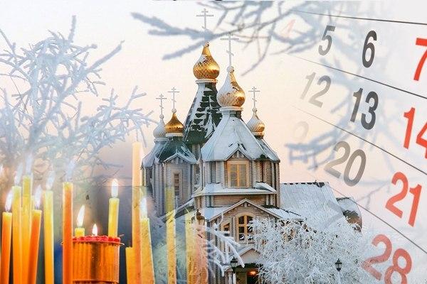 10 вопросов о Рождественском посте (тест)