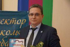 В Москве наградили лучших школьных директоров страны