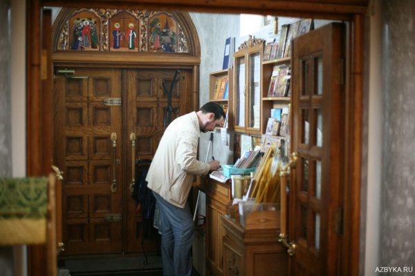 Фото: священник К.Пархоменко / azbuka.ru