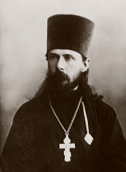 Священномученик Сергей Увицкий
