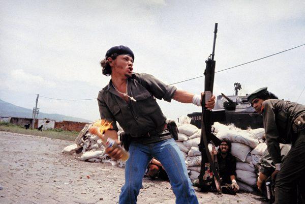 Сьюзан Майзелас. Molotov Man. 1978. «Molotov Man то появляется, то исчезает, разные игроки используют его для разных целей», – Сьюзан Майзелас.