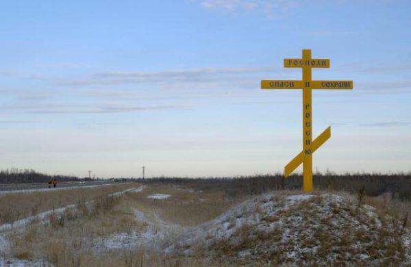 Жителя Кузбасса будут судить за уничтожение Поклонного креста