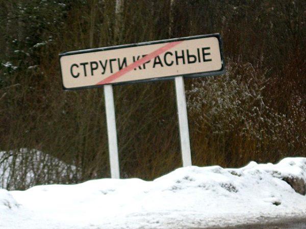 Vk/Анна Зиновьева