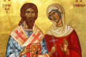 Церковь вспоминает священномученика Зиновия и сестру его Зиновию