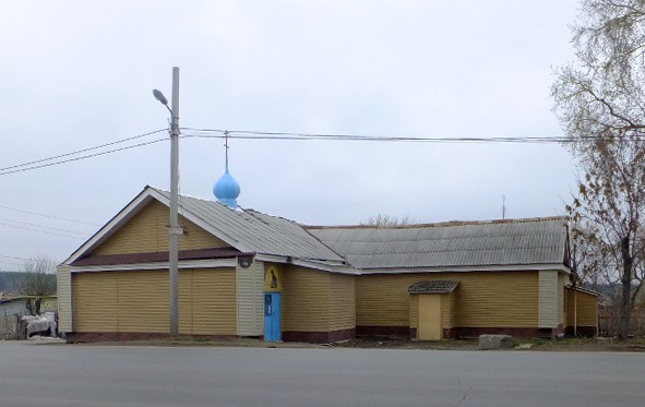 Храм Рождества Иоанна Крестителя