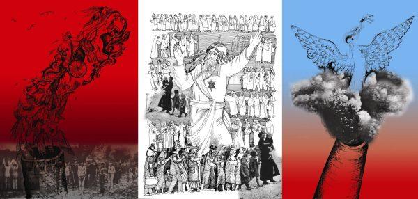"""Работы Лилии Ратнер из серии """"Народ Библии в Освенциме"""""""
