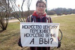 Вопрос о художественной цензуре расколол россиян
