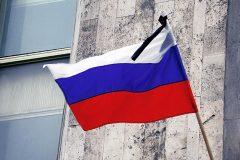 День 26 декабря объявлен в России общенациональным днем траура