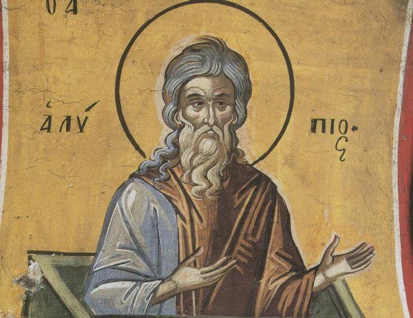 Церковь чтит память преподобного Алипия столпника